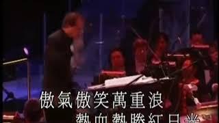 Nan Er Dang Zi Qiang - Lin Zi Xiang