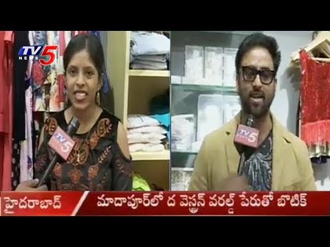 'The Western World Boutique' Store Opened By TV Actor Selvaraj in Madhapur, Hyderabad | TV5 News