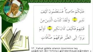 Abdussamed Mlk Suresi.HD.mp3