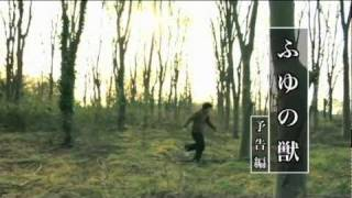 2011年7月2日(土)よりテアトル新宿ほか全国順次公開 関係が崩れること...