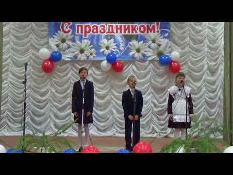 Росиночка Россия песня