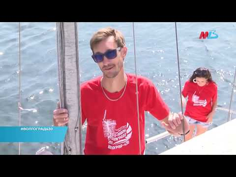 Опытных яхтсменов не испугал штиль в день 430-летия Волгограда