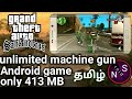How to download GTA San Andreas Android game Tamil