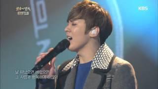 [Kbs world] 불후의명곡 - 틴탑, 칼군무 퍼포먼스 ´니가 있어야 할 곳´.20151212