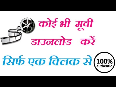 Hindi | How to Download Any Movie Free on...