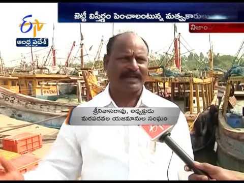 Lack of Basic Facilities in Fishing Harbour Nizampatnam of Guntur