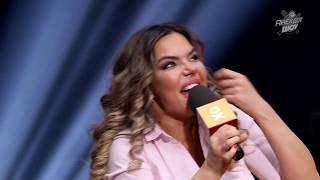 Смотреть Анекдот шоу: Карина Зверева про артиста на гастролях онлайн