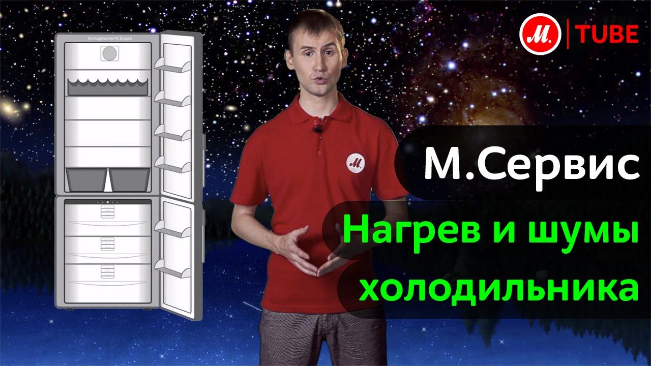 Купить холодильник Hotpoint Ariston. Холодильник Аристон ECF 2014 .