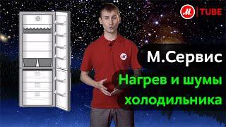 видео Шум холодильника LG