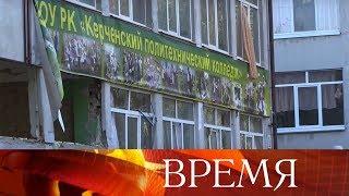 В керченском колледже готовятся возобновить занятия.