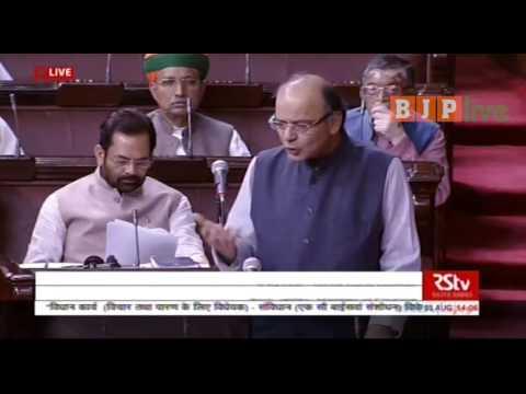 FM Shri Arun Jaitley's speech while introducing GST bill in Rajya Sabha, 03.08.2016
