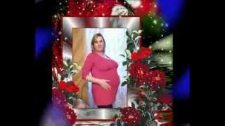 беременая