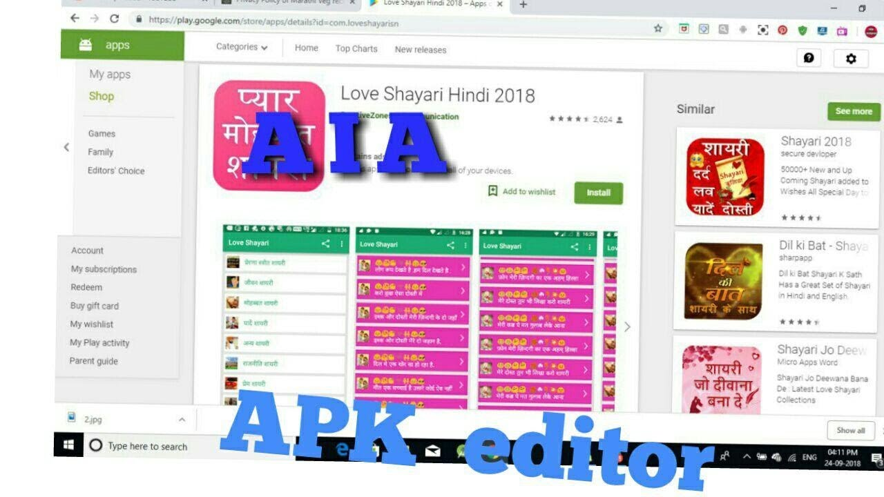 Apk Editor Playstore aia aia fileaia file appybuilder android studio source  code
