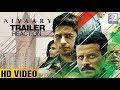 Aiyaary Trailer Reaction | Sidharth Malhotra | Manoj Bajpayee | LehrenTV