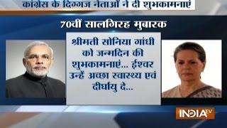 PM Narendra Modi Greets Sonia Gandhi on her 70th Birthday