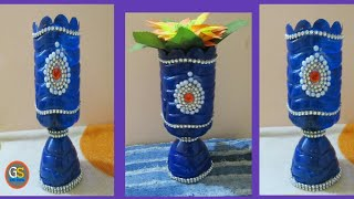 Plastic Bottle Flower Vase | Water Bottle Recycle Flower Vase Art Decoration Idea