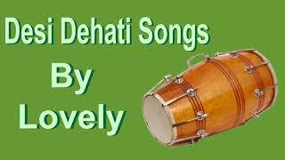 मेरी टूटी झुपड़िया मेरी माँ गरीब घर आ जाना | Desi dehati songs | Village Song