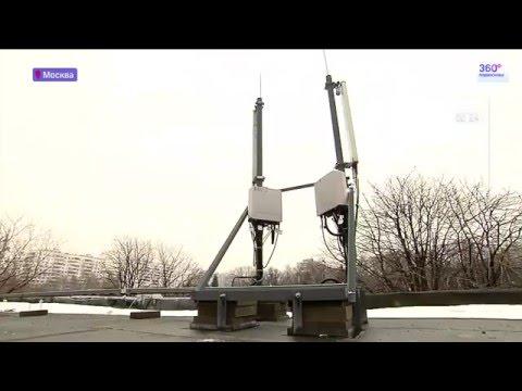 Измерение электромагнитных полей от антенн на крыше
