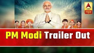 Fans Make Memes Out Of Vivek's Dialogues In Film 'PM Narendra Modi' | ABP News