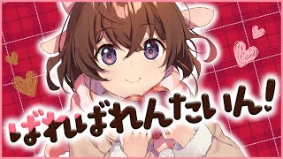 【バレンタイン♪】…もらった年賀状大紹介!【なちょこのアルバイト】