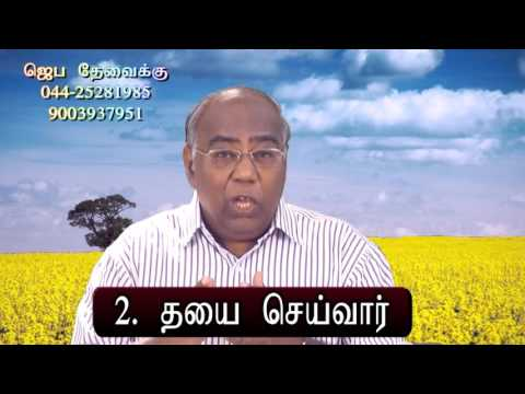 GOD'S APPOINTED TIME HAS COME- PSALM 102 ;13 PR  B. STEPHEN DEVAKUMAR