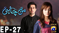 Manchahi - Episode 27 Full HD -  Har Pal Geo