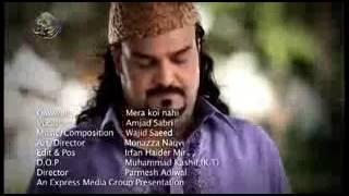 Mera Koi nahi hai tery Siwa by AMJAD SABRI