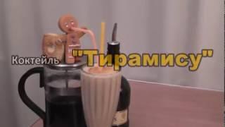 Тирамису - густой коктейль-десерт в блендере