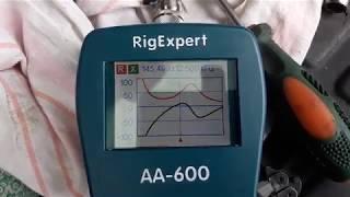 Налаштування автомобільної антени. Антенним аналізатором Rig Expert aa-600.