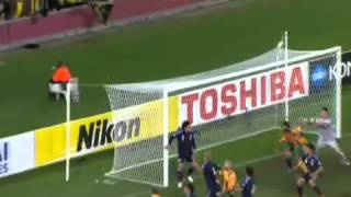 Australia vs Japan 1-1 - All Goals - 2014 World Cup Asian Qualifiers - 06.12.2012