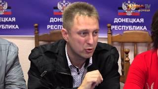 2-е Заседание Общественного Совета по расследованию военных преступлений в ДНР.