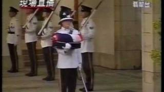 Last Post & Highland Cathedral - Flag Lowering Ceremony at Government House, Hong Kong - 1997