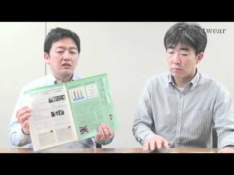 【日経アソシエ】震災から2ヶ月 今、私たちにできること - 第21回