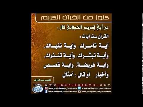Surah Taha Sheikh Ahmed Talib Hameed 1435H