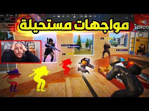 Photo of مواجهات شرسة وقتال بدون توقف ببجي موبايل – اللعاب الفيديو