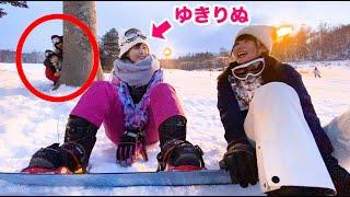 【ドッキリ】ゆきりぬが北海道でスノボしてるのを背後から付いていったらバレる?バレない?wwwwwwwww