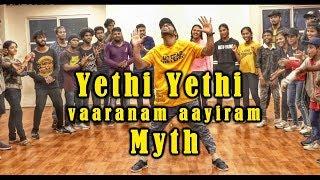Yethi Yethi | Myth | Vaaranam Aayiram | Surya | DR Crew 10th anniversry