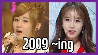 티아라(T-ara) 지연(Jiyeon) 성장기. 티아라 귀여운 막내에서 카리스마 비주얼 폭발까지? 배윤정이 …