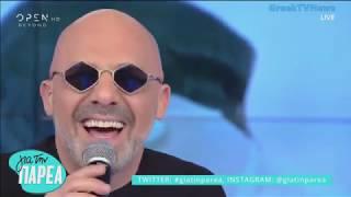 Ο Νίκος Μουτσινάς σχολιάζει την επικαιρότητα - Για Την Παρέα 5/3/2019 | OPEN TV