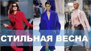 видео Джинсы женские модные на 2018 год: на фото модели зимы, весны, лета и осени