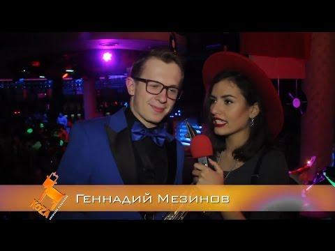 LIVE MUSIC PARTY Гена Мезинов, Харьков, Клуб Компас, саксофон, Харьков