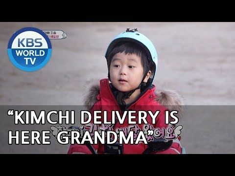 """Seungjae """"Kimchi delivery is here, grandma!!"""" [The Return of Superman/2018.12.02]"""