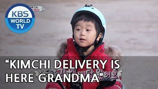 "Seungjae ""Kimchi delivery is here, grandma!!"" [The Return of Superman/2018.12.02]"