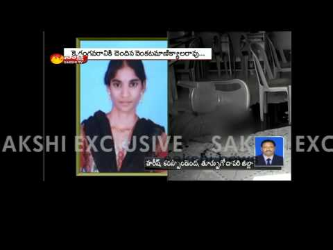 Husband Kills Wife in Ramachandrapuram