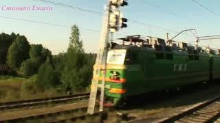 На поезде Москва-Владивосток Фильм 4  Шахунья-Киров (часть 3)