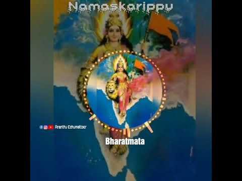 Namaskarippu BGM