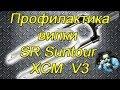 Разборка и смазка велосипедной вилки Santour XCM V 3