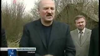 Лукашенко посетил радиоактивную зону 26/04/2011(Второй день рабочей поездки по регионам, пострадавшим от аварии на Чернобыльской АЭС, Президент провёл..., 2011-04-29T22:01:47.000Z)
