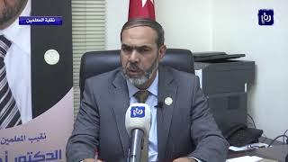نائب نقيب المعلمين يعلق على تصريحات الحكومة - (21-9-2019)