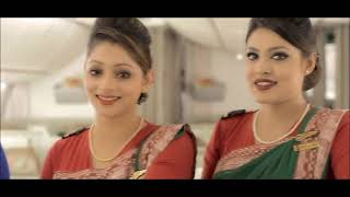 Biman Bangladesh Airlines -windbreaker communication